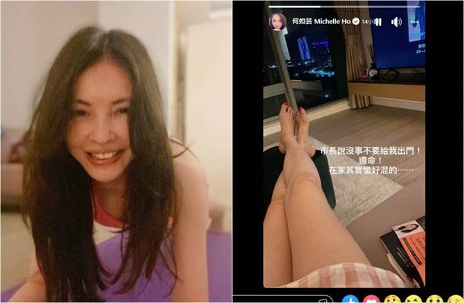 何如芸曬出運動照以及躺在沙發的追劇照。(圖/取材自何如芸 Michelle Ho臉書)