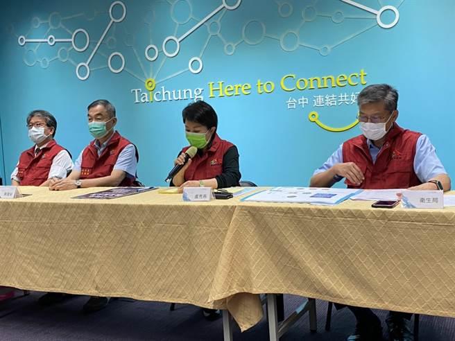 台中市新增一例來源不明確診者,市長盧秀燕公布足跡,也呼籲民眾外出口罩戴好。(馮惠宜攝)