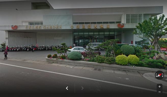 葡萄盤商女兒8日參加全國麗園大飯店的婚宴,同桌3人都中標,當天中午到全國麗園飯店參加婚宴約1300人,都要健康自主管理。(圖/翻攝自Google地圖)