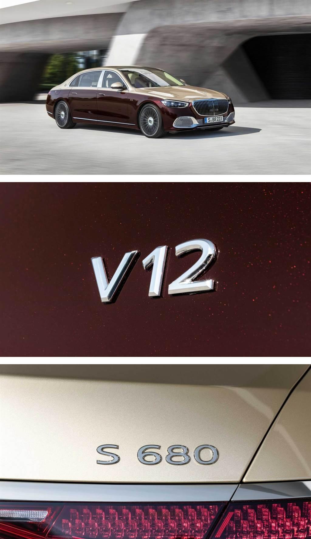 V12 王者駕臨、首度採用 4MATIC 技術,Mercedes-Maybach S680 悄悄亮相!