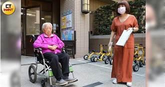 【修女成肥羊】外籍修女來台助貧童 辦學70年竟成人球