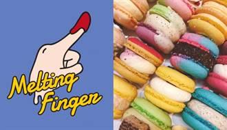 好吃到舔手指的韓式馬卡龍 繽紛可愛又好吃 完全不黏膩