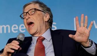 比爾蓋茲再轉讓8.5億 梅琳達半月獲近40億美元分手費