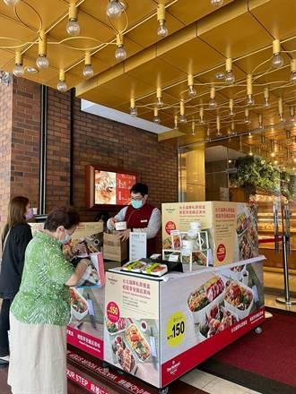 台北福華部份餐廳暫停營業