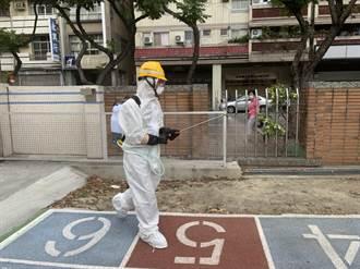 台中重慶國小1學生染疫全校停課 環保局緊急消毒