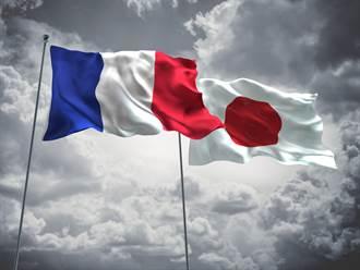 首次參與日本境內軍演 法軍方:對陸釋放訊息