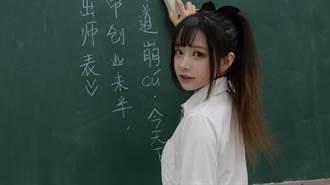 25歲女老師穿「JK高中制服」教出師表 超激短裙引暴動