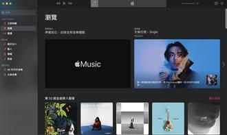 傳HiFi Apple Music 5/18與第三代AirPods同台亮相