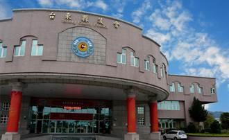 台東縣議會18日起停會10天 議員建議縣界設管制站