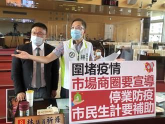 中市重慶國小女童染疫 議員爆女童母親竟還到處趴趴走