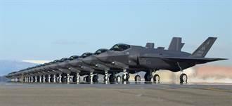 大砍一半以上F35採購  美空軍聽到了
