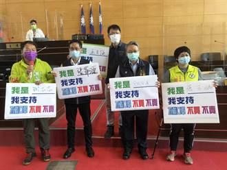 本土疫情蔓延扩大市议员发起「不戴口罩、不买不卖」运动