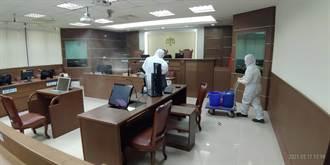 確診律師曾到院開庭 新北地院緊急消毒