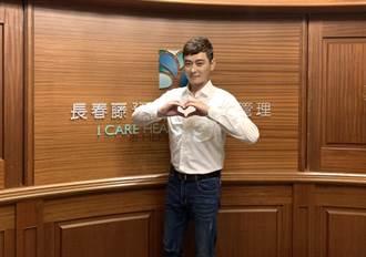 陳冠霖擔任防疫大使 設鬧鐘定時洗手、提升自體防護力