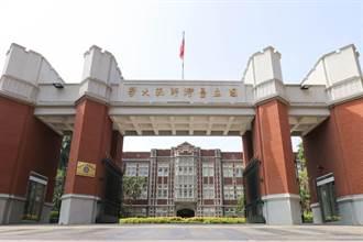 教育部放寬遠距教學規定 目前共151校實施