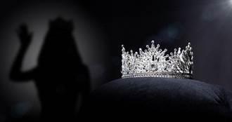 2021年環球小姐 墨西哥佳麗豔冠群芳