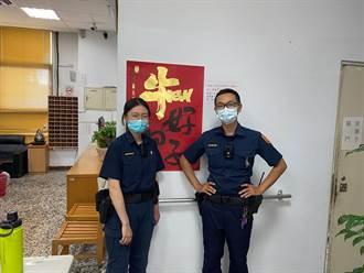 老翁奔銀行提領60萬 行員與警聯手阻詐