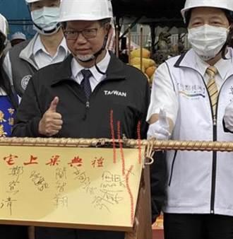 前立法委員鄭寶清 籲公共工程自主停工政府機關應從寬認定