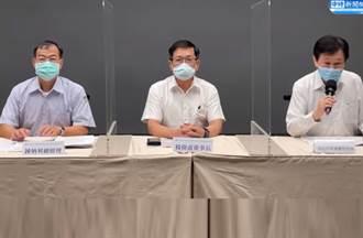 台北停電區域曝光 游淑慧好鬱悶:叫我們待在家又不給電