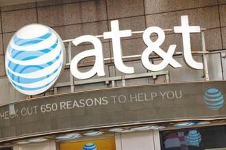 AT&T砸430億美元 合併華納媒體與Discovery