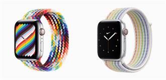 聲援LGBTQ+運動 蘋果推出新款Apple Watch彩虹版錶帶