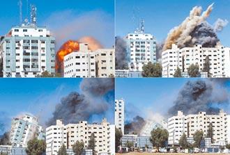 以軍炸毀媒體辦公大樓惹爭議