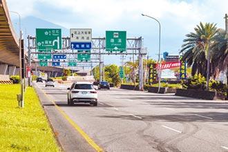 國道5號車流減3成 高乘載管制暫停