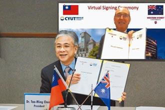 朝陽跨國雙碩士 強化國際競爭力