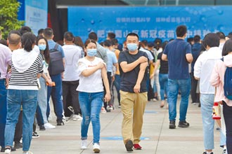 疫苗認證 中國駐聯合國前副代表批世衛偏袒