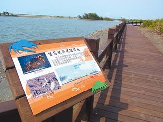 新公所啟用 盼活化海園觀光園區