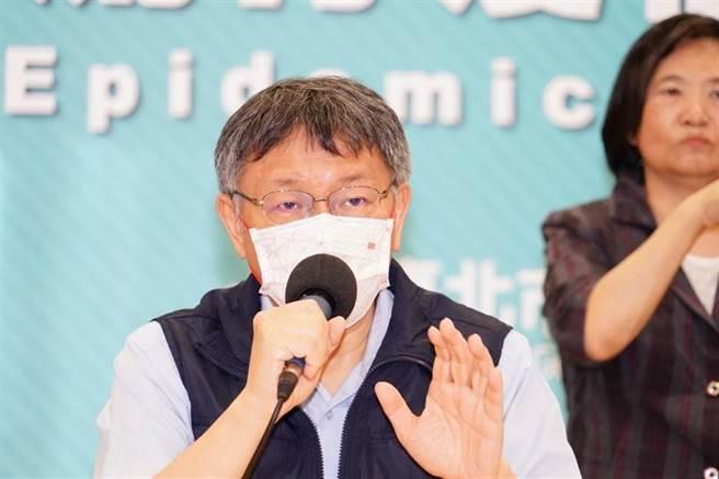 台北市長柯文哲親10點30分上火線,說明最新防疫與停課措施。(中時資料庫)