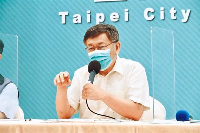 台北市長柯文哲緊急召開記者會,於會中透露,今日確診人數比昨日還高。(圖/記者張薷攝影)