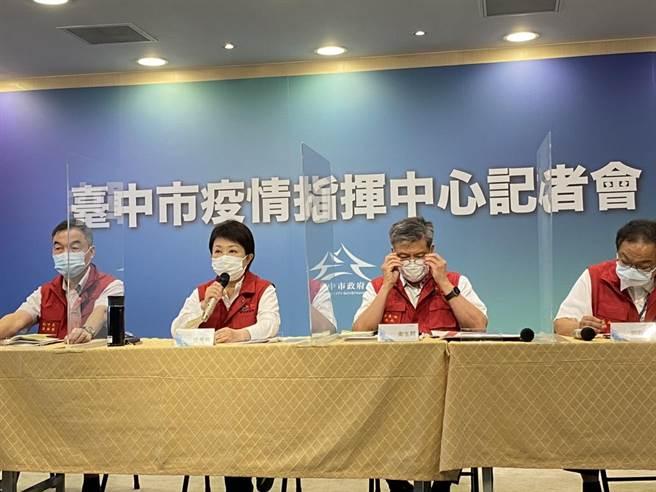 台中市政府召開指揮中心記者會。(馮惠宜攝)