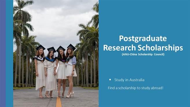 中國大陸留學生是澳洲高等教育產業的重要支柱,每年為澳洲帶來120億澳元(台幣2657億元)的收入,在與中國交流的產值中僅次於鐵礦、天然氣與煤炭。圖為澳洲製作吸引中國留學生廣告。(圖/推特@AskpstudyIn)