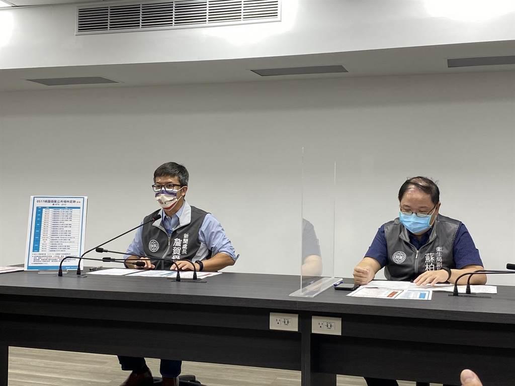 新聞處長詹賀舜和衛生局副局長蘇柏文說明疫調結果。(蔡依珍攝)