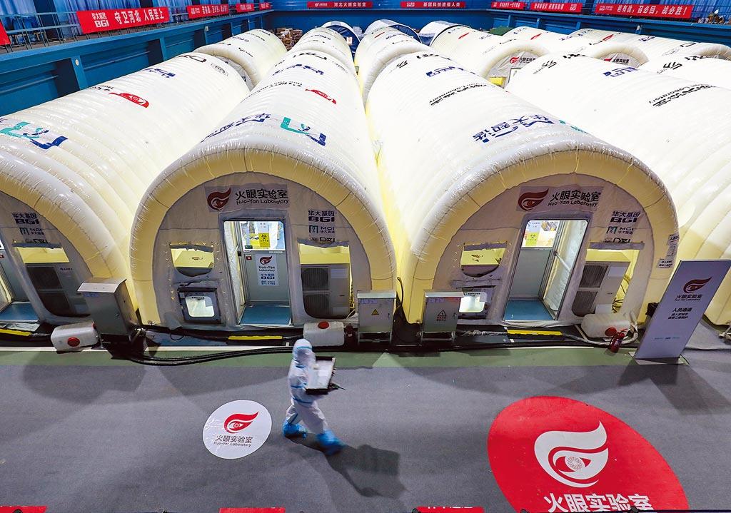 今年初河北石家莊爆發本土疫情時,大陸立即在河北體育館網球館設置日檢測通量10萬單管的「火眼」(氣膜版)實驗室。(新華社)