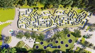 澄清湖生態迷宮花園將成打卡新亮點
