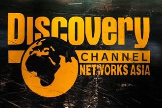 AT&T脫手媒體 華納HBO合併Discovery組串流巨擘