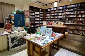 拆解文字 鍾尚樺在三餘書店創造閱讀的N種可能