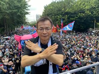 陳時中稱假新聞罰300萬 藍委轟:「日媒報台灣奇蹟」要不要查
