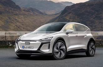 搶攻小型跨界電動車市場:Audi 可能派出 Q2 e-tron 應戰,最快 2023 年量產
