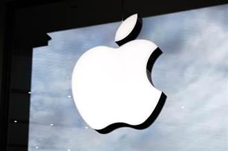 《紐時》:蘋果向北京低頭 應用程式禁現台獨