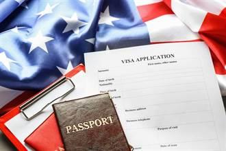 陸公安等家屬子女簽證遭停發 美使館:因中國拒絕接收被遣返人員