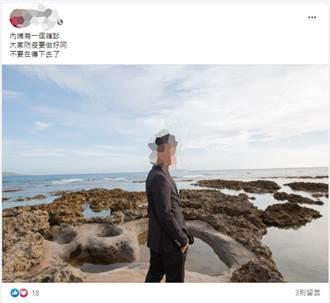 亂PO屏東某診所確診訊息 無聊男遭逮最重恐判3年