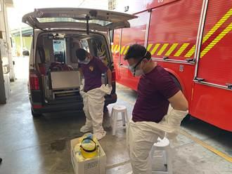 疫情延燒不斷 大竹消防分隊加強防護