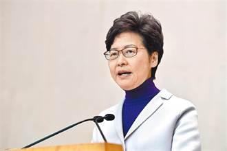 林鄭月娥:香港已118萬人接受第一劑疫苗