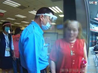 婦人到銀行拒戴口罩還要求看政院公文 警蒐證送裁罰