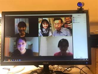 大陸人在台灣》兩岸分隔的網課 台灣老師這樣做
