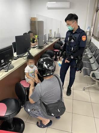 男童與家人外出採購走失 警幫忙找人