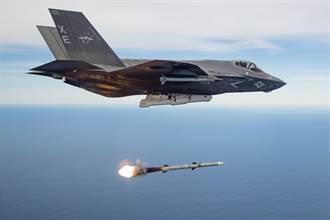鳳凰再世? 美「特大號」空對空飛彈PK霹靂15